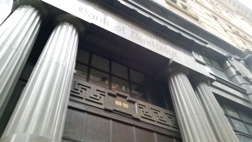 Martin Place - CBA Exterior